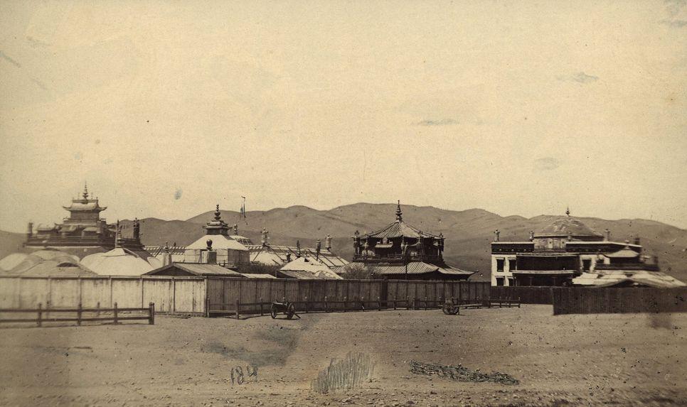 Palais d'été de Choutouckta