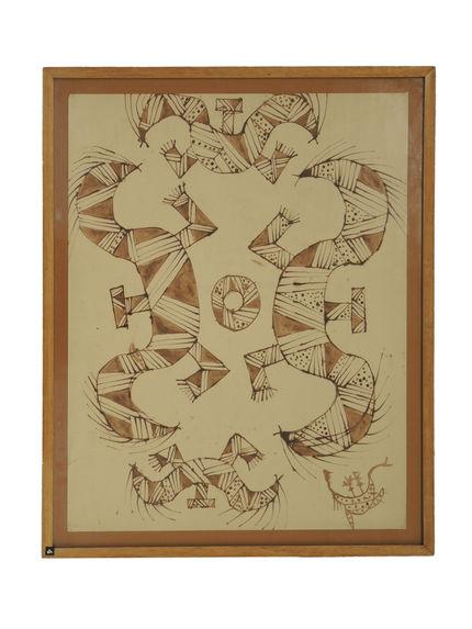 Motifs de ciel de case : quatre chenilles (kuluwajak)