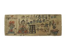 Cinq pages de manuscrit tantrique