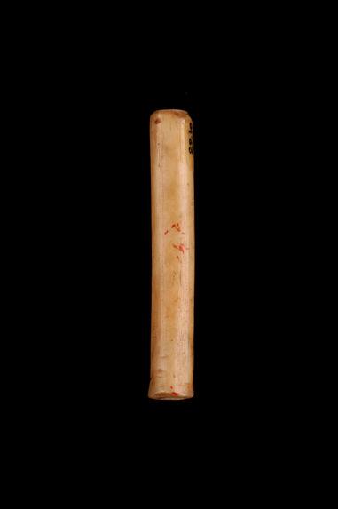 Fragment de tube