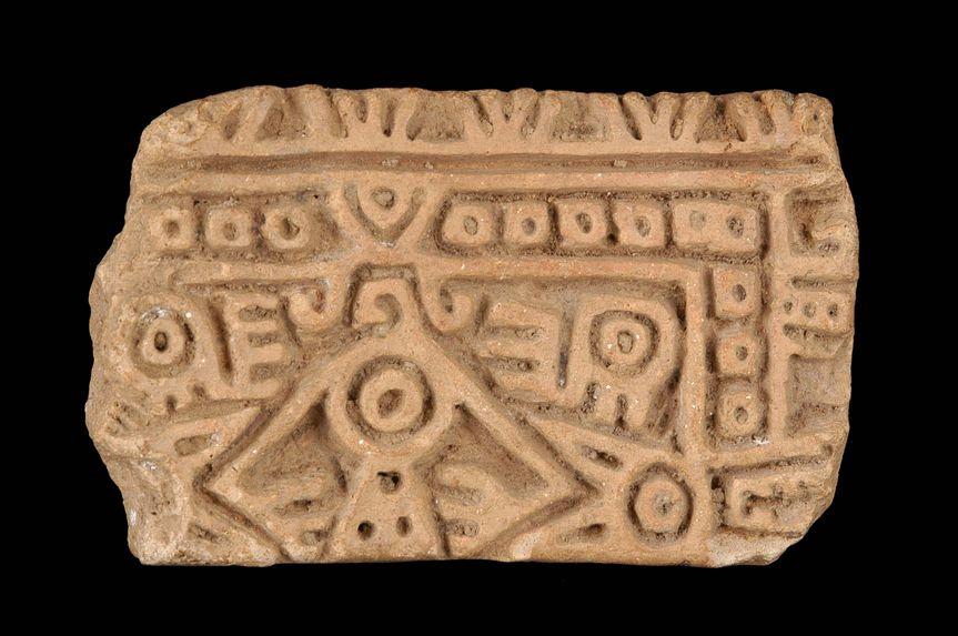 Sceau  (fragment)