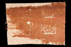 Sac (fragment)
