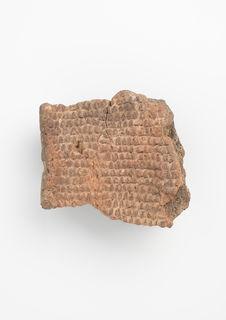 Col de poterie (fragment)