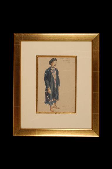 Portrait d'homme Yao Tien