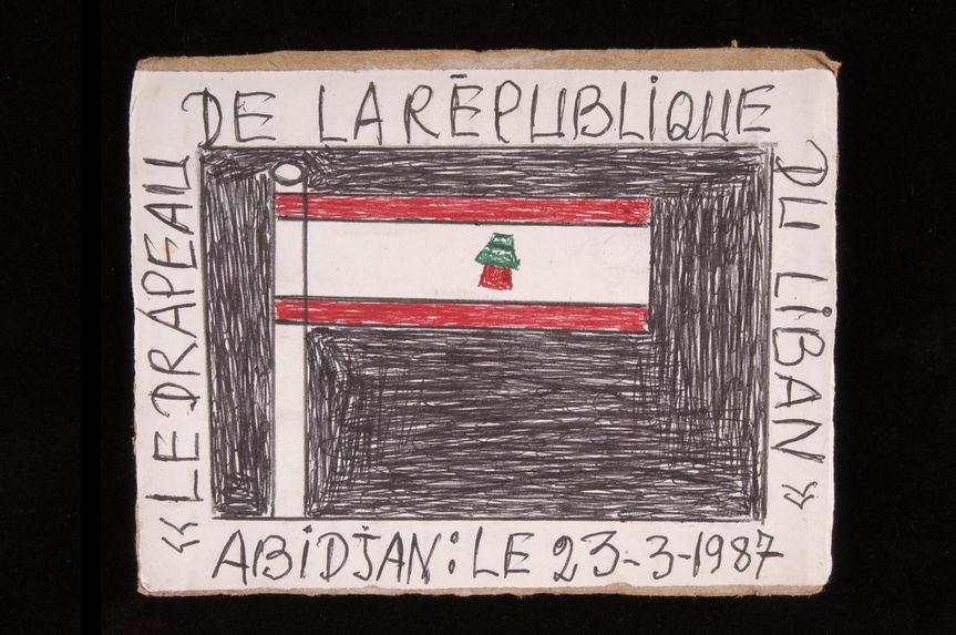 Dessin : Le drapeau de la République du Liban