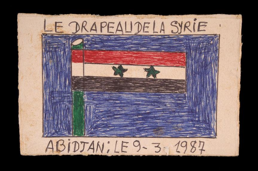Dessin : Le drapeau de la Syrie