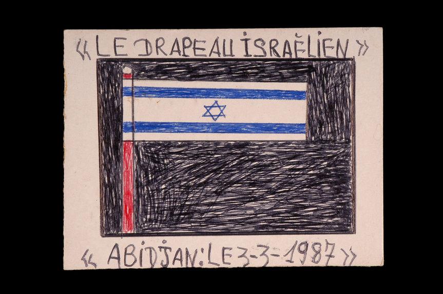 Dessin : Le drapeau israëlien