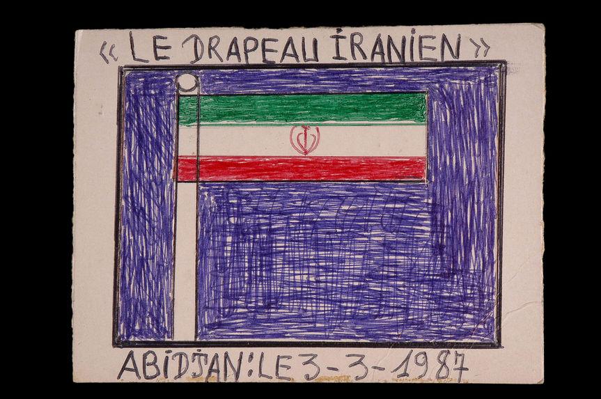 Dessin : Le drapeau iranien