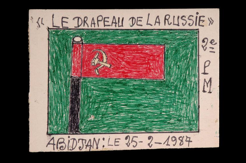 Dessin : Le drapeau de la Russie