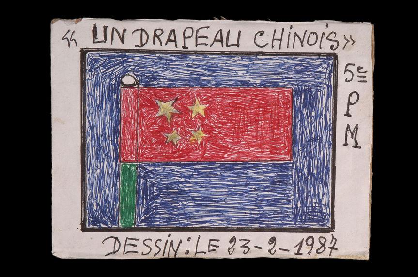 Dessin : Un drapeau chinois