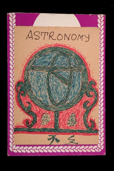Dessin : Astronomy