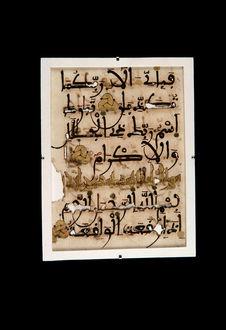 Feuillet de Coran