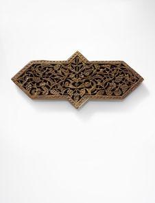 """Fragment d'assemblage du """"minbar"""" de la Koutoubia de Marrakech"""