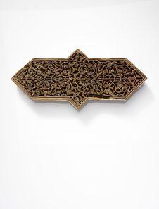 """Fragment d'assemblage du """"minbar"""" de la Koutoubiya de Marrakech"""