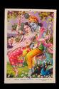 Image pieuse figurant Radha-Krishna
