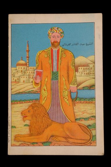 Album de légendes populaires, Cheikh Abd Al-Qader Jîlani