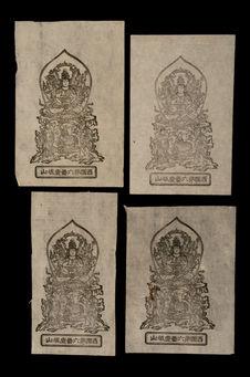 Image représentant le bodhisattva Senju Kannon