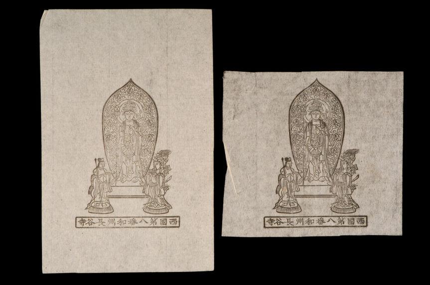 Image représentant le bodhisattva Jûichimen Kannon
