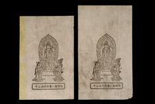 Images représentant le bodhisattva Jûichimen Kannon