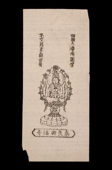 Image représentant le bodhisattva Fukukensaku Kannon