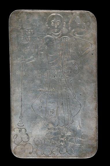 Plaque en argent représentant le moine Shin Thiwali