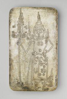 Plaque en argent avec Shin Thiwali en personnage princier