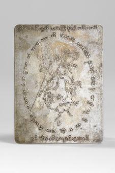 Plaque en argent avec yantra du moine Shin Thiwali