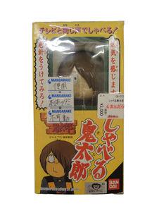 Boite de figurine de Kitaro