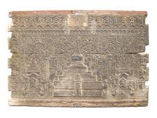 Elément de coffre à manuscrits (?)