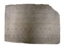 Bas-relief angkorien (moulage, copie?)