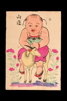 Estampe populaire représentant un enfant