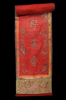 Tissu pour décoration