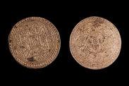 Pièce de monnaie tibétaine