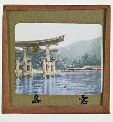 Sans titre [tori-i du sanctuaire d'Itsukushima]
