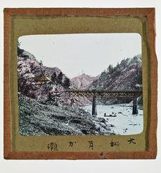 Sans titre [pont sur un fleuve]