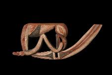 Sculpture zoomorphe (fragment)