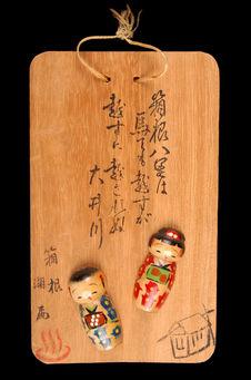 Carte postale en bois décorée