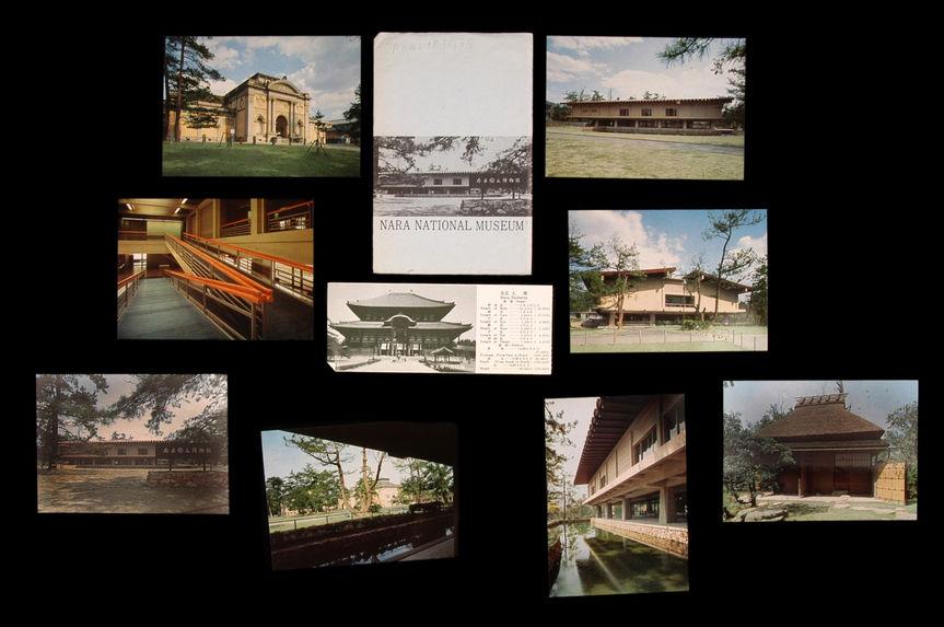 Documents relatifs au musée national de Nara