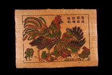 Image populaire : coq avec poule et poussins