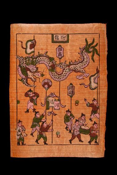 Image populaire : procession du dragon.