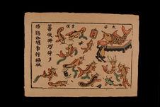 Image populaire : histoire du silure et du crapaud