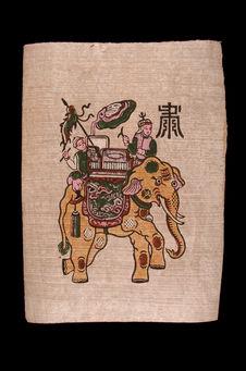 Image populaire : éléphant d'apparat pour mandarin militaire