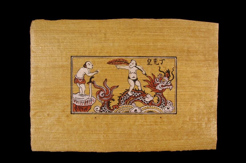 Image populaire : Đinh Tiên Hoàng traverse une rivière sur  le dos d'un dragon
