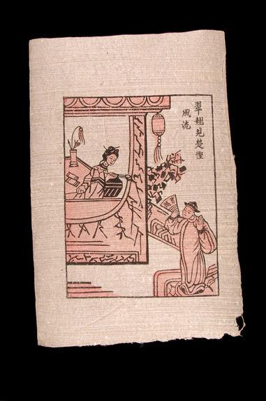 "Illustration du roman ""Kim Van Kieu&quot"