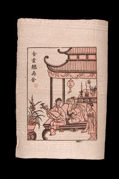 Illustration du roman Kim Van Kieu