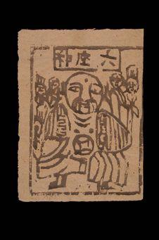 Feuillet imprimé : Six divinités