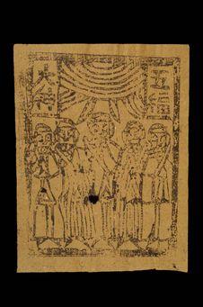 Feuillet imprimé : Six dieux des cinq bonheurs