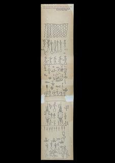 Bambou N° 15459 [motif de gravure sur bambou]