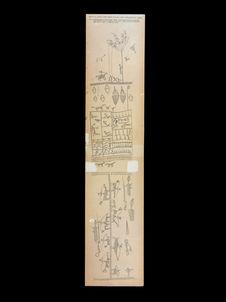 Bambou N° 12937 [motif de gravure sur bambou]