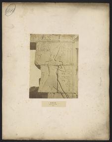 Karnak, Pylône du roi Horus